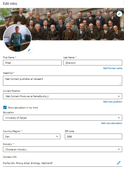صفحه تغییر بخش بالایی پروفایل لینکدین
