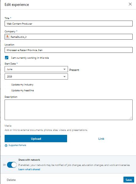 صفحه اضافه کردن سابقه کاری جدید در پروفایل لینکدین