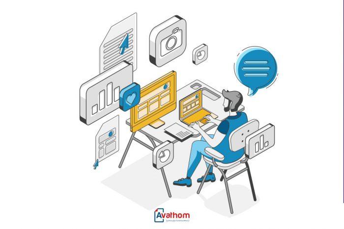 سرعت بخشیدن به عملکرد وبسایت